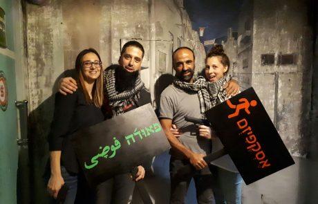 7 רעיונות לאירועים בלתי נשכחים בתל אביב